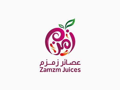 zamzam juices logo juice brand arbic logo