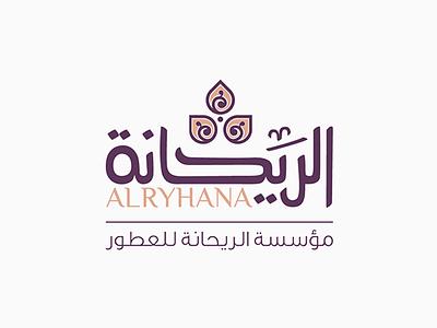 alryhana perfume perfume brand arbic logo