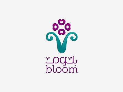 bloom flower brand arbic logo