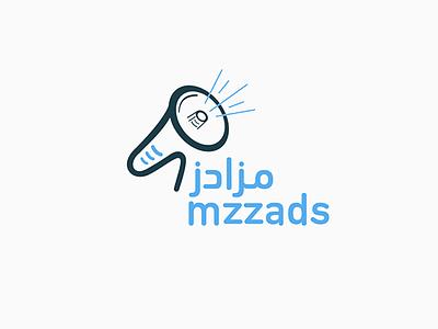 Mzzads saudia brand arbic logo