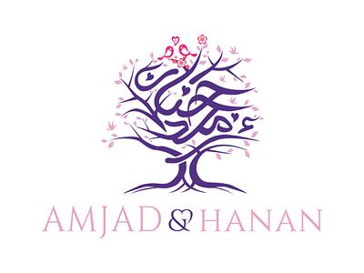 Amjad & Hanan calligraphy wedding brand arbic logo
