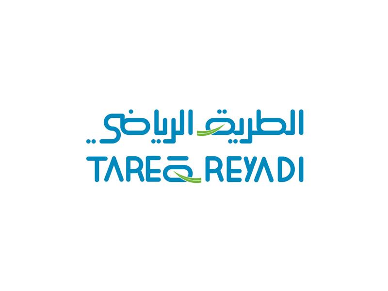 Tareq reyadi