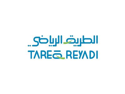 Tareq Reyadi sport saudia brand arbic logo