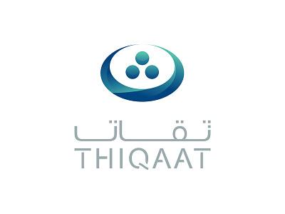 Thiqaat saudia brand arbic logo