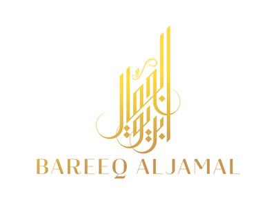 Bareeq Aljamal typography saudia design calligraphy arabic-logo arabic brand logo