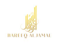 Bareeq Aljamal