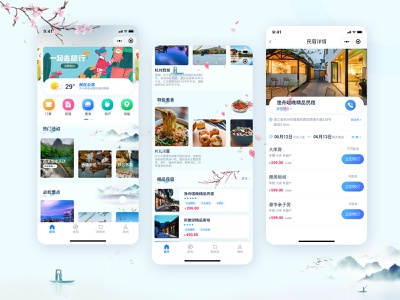 Tourism applet in hangzhou 杭州 tourism app ui design