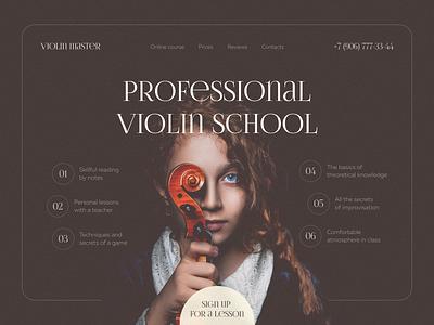 Violin Master Landing Page pastel online courses courses minimal clean concept mockup ux ui web design web design landing page landing