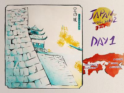 JAPAN Wabi sabi 2 - 2019 - CASTLE IN THE SKY wabi sabi shikoku holidays journey trip summer castle marugame yellow green watercolour watercolor japan paper illustration