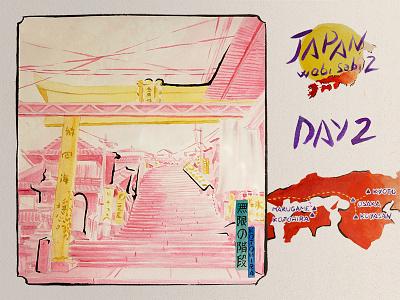 JAPAN Wabi sabi 2 - 2019 - THE INFINITE STAIRS holidays wabi sabi paper shikoku kotohira journey trip summer japan torii stairs yellow magenta watercolour watercolor illustration dairy