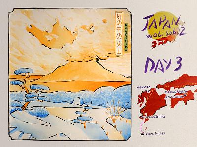 JAPAN Wabi sabi 2 - 2019 - A VOLCANO IN THE GARDEN wabi-sabi garden zen volcano sakurajima kagoshima japan trip ukiyo-e ukiyoe blue orange watercolour watercolor illustration