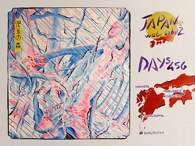 JAPAN Wabi sabi 2 - 2019 - KODAMA'S FOREST kodama forest island yakushima kyushu ukiyoe pink blue watercolors japan paper illustration