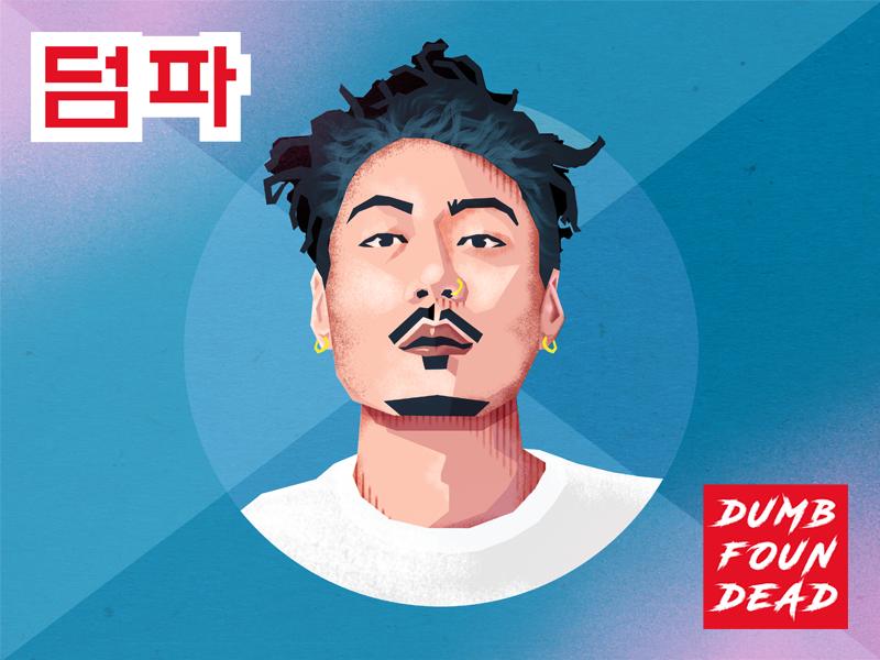 LA Rapper Dumbfoundead los angeles graphic design flat design portrait illustration blue portrait people face digital design illustrator illustration