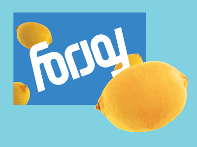 When Life Gives You 3D Lemons tea fruit cinema4d packaging labels branding focus lab