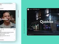 Quokka Film Production