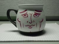 Smolder Mug