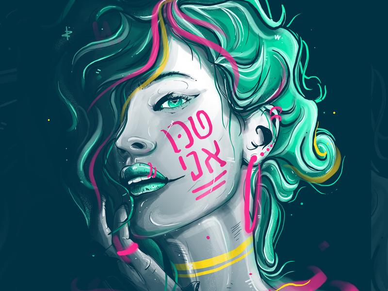 BLACK PEARL 2 setole woman tosca merchant illustration digitalart beautiful girl