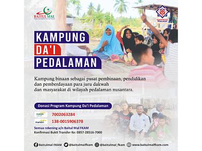 Kampung dai pedalaman poster design