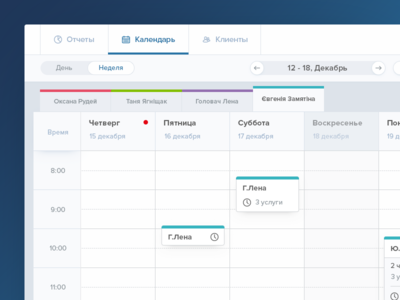 СRM - Schedule  white schedule flat dashboard crm clean calendar