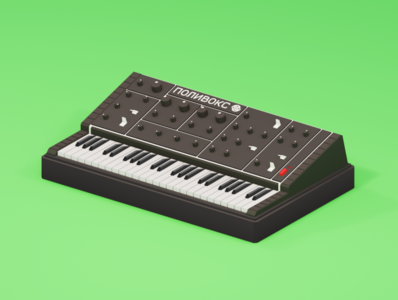Lowpoly Polivoks, soviet analog synthesizer