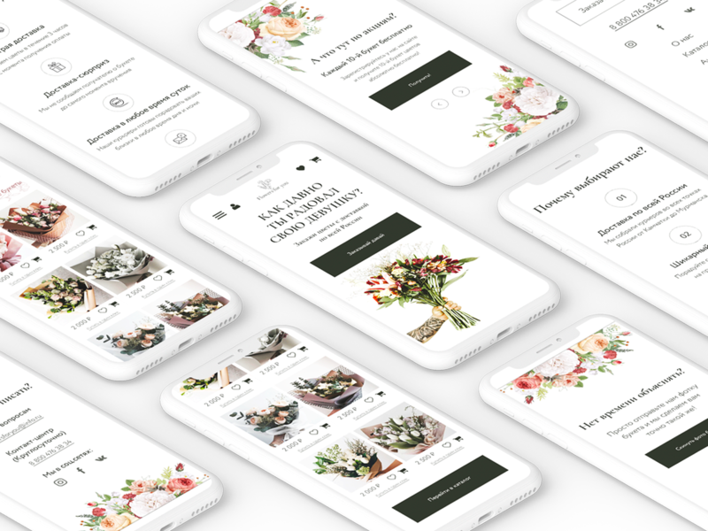 Mobile version of Flower delivery website.
