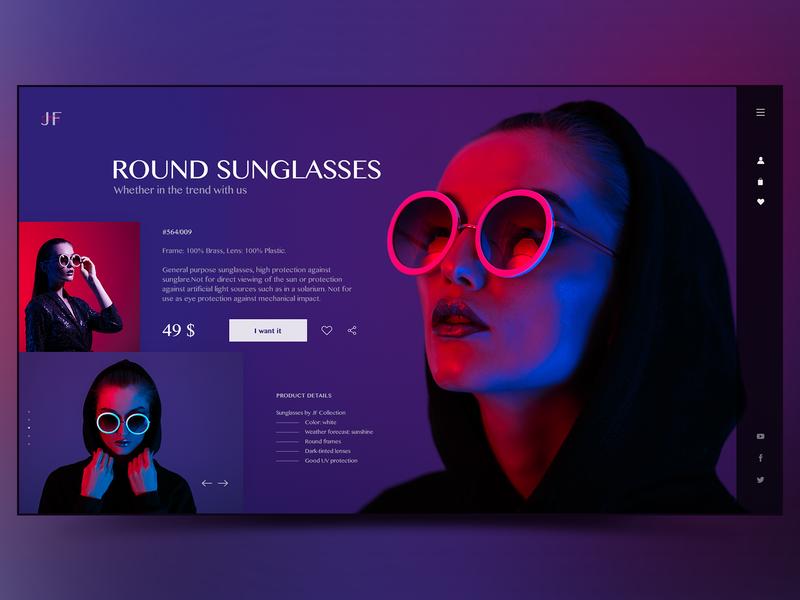 Sunglasses store website