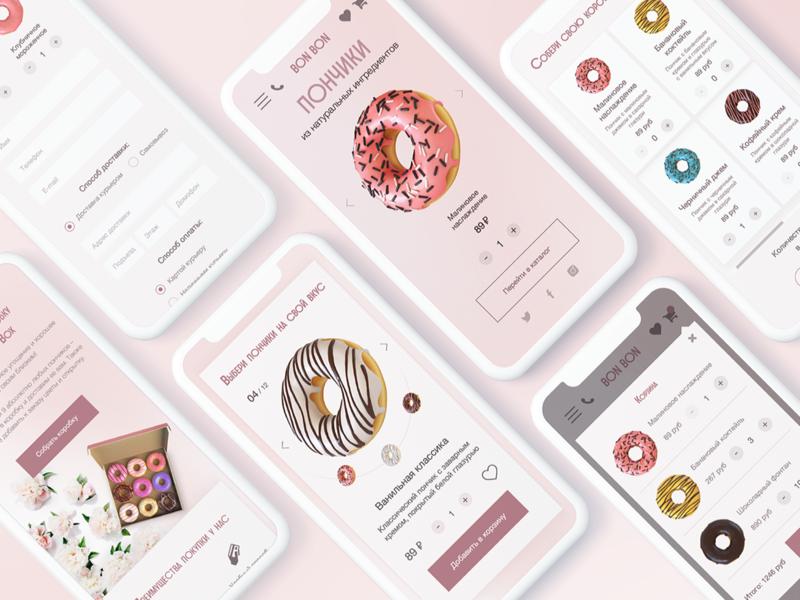 Donut online store