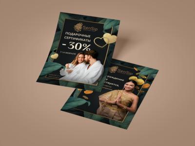 Аlyer for Thai massage salons