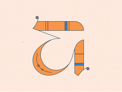 36 Days of Type - E letter design orange graphicdesign letters blue 36daysoftype 36 days of type handlettering lettering vector illustrator illustration graphic design