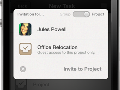 You're invited, but only to this one thing. invitation guest temporary security task share assignee person follower productivity ios email