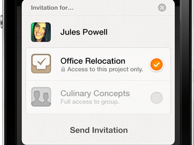 Hey, come to this party. email ios productivity follower person assignee share task security temporary guest invitation
