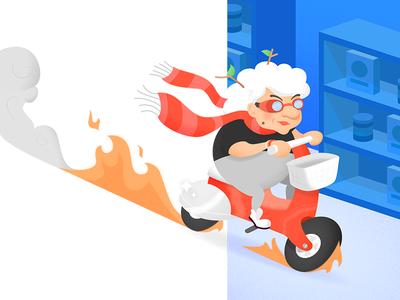 Vroom Vroom bike grocery illustration scooter speed vroom fast grandma
