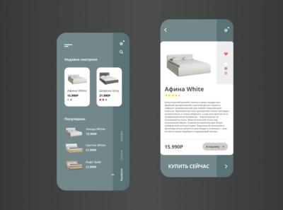UI Design | Mobile Application