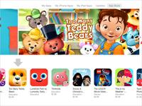 """Too Many Teddy Bears"" by StoryToys"