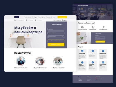 Cleaning company classic king elegant creative website landing page black uiux illustration web photoshop figma design color concept clean