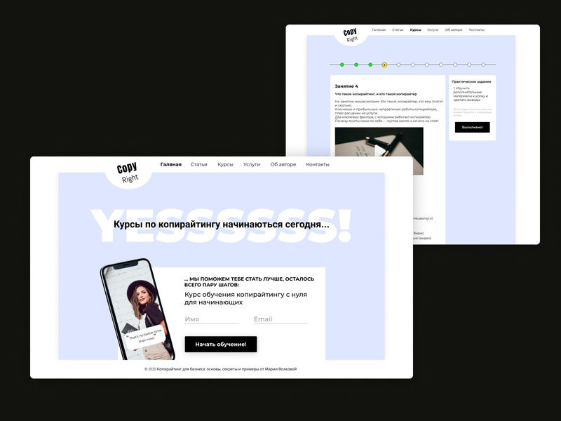 Website course