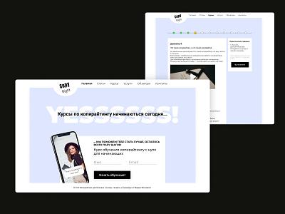 Website course design logo website illustration web photo print photoshop colors figma course