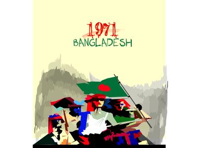 1971 bangladesh