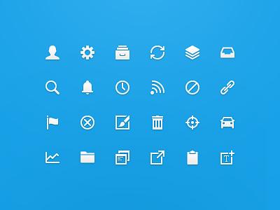 UI Icons ui icon icons glyphs set collection palantir simple web app