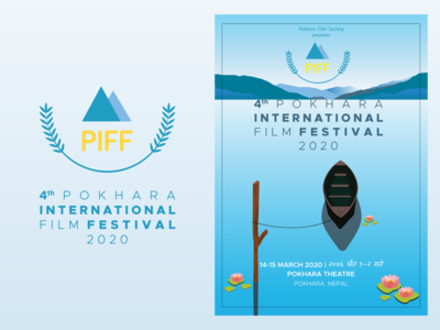 Official Poster of PIFF 2020