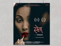 Poster of Nepali Short Film 'The Mirror: एेना'