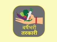 App Icon Barsai Bhari Tarkari
