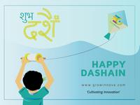 Happy Dashain | शुभ दशैं