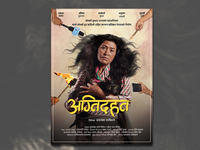 Official Poster 'Agnidahan'