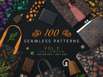 100 Seamless Patterns Vol 3 Halloween bundle pumpkin spooky spider bat skull wrapiing paper textile surface design seamless pattern pattern design seamless pattern halloween