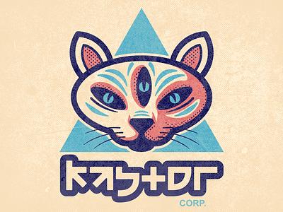 Pineal cat