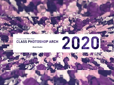 Banner PhotoshopArch