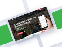 Tech company landing page coporate company tech branding web ux ui clean minimal illustration design art