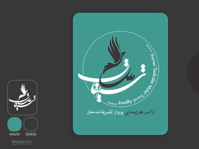 Parvaz Tashrifat Melal Logo طراحی لوگو طراحی لوگوتایپ لوگو typogaphy type minimal logo illustrator icon design branding