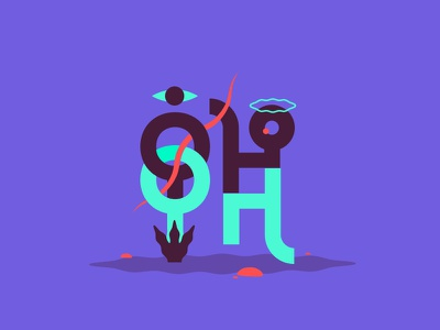 Quantum Higgs quantum green red blue conquest battle typography eye logo illustration
